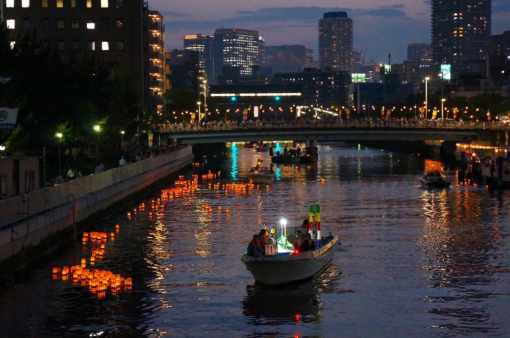 River segaki, floating of lanterns