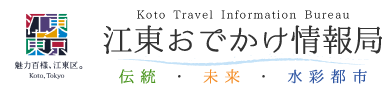 Koto Travel Information Bureau