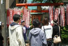 Basho-Inari Shrine