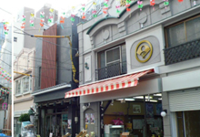 Kameido Katori Kachiun Shopping Street