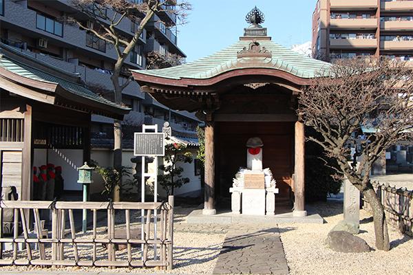 Houtoji Temple