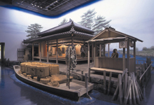 Nakagawa Funabansho Museum (the hall)