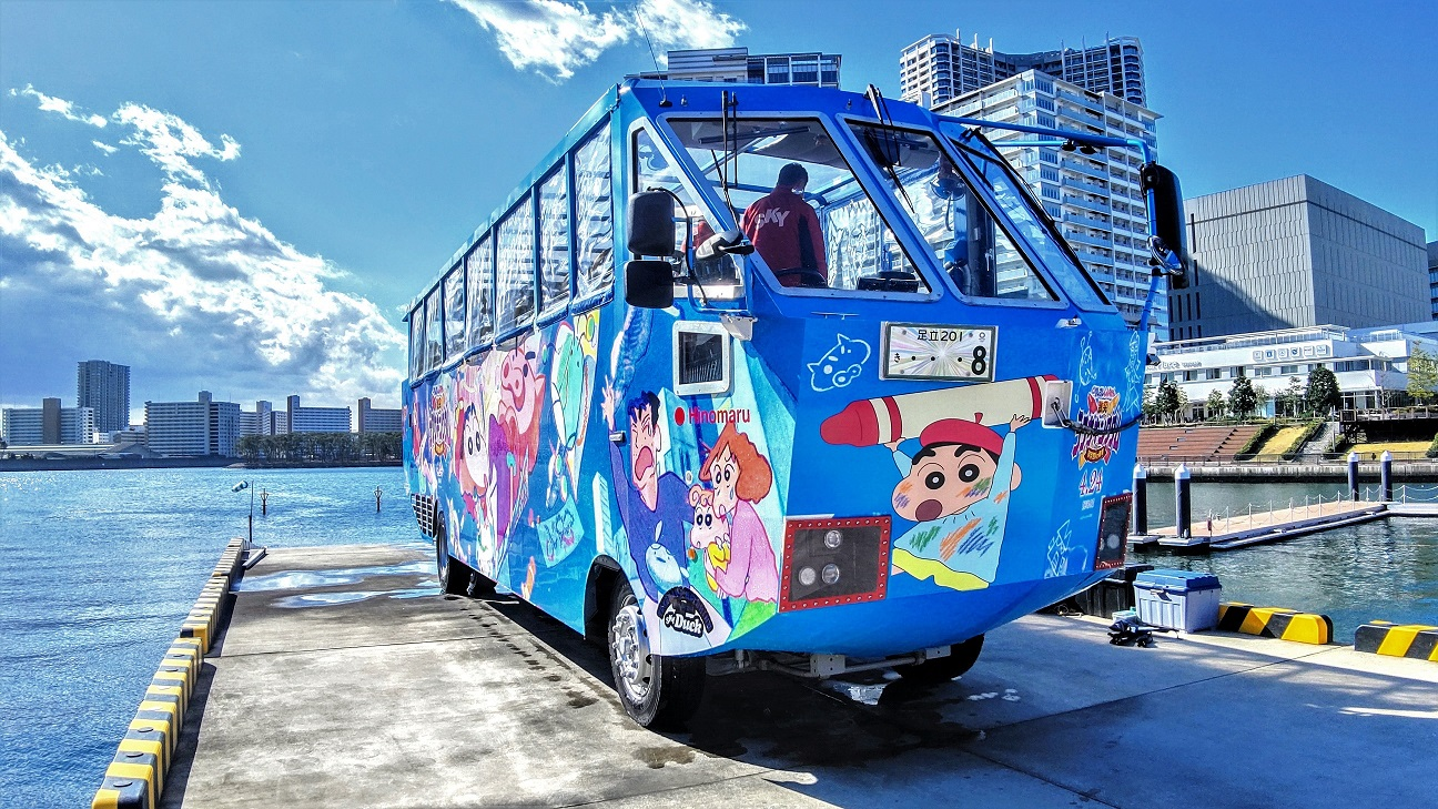 "Under amphibious bus sky duck ""Crayon Shinchan"" navigation!"