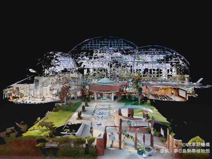 梦之岛虚拟植物馆