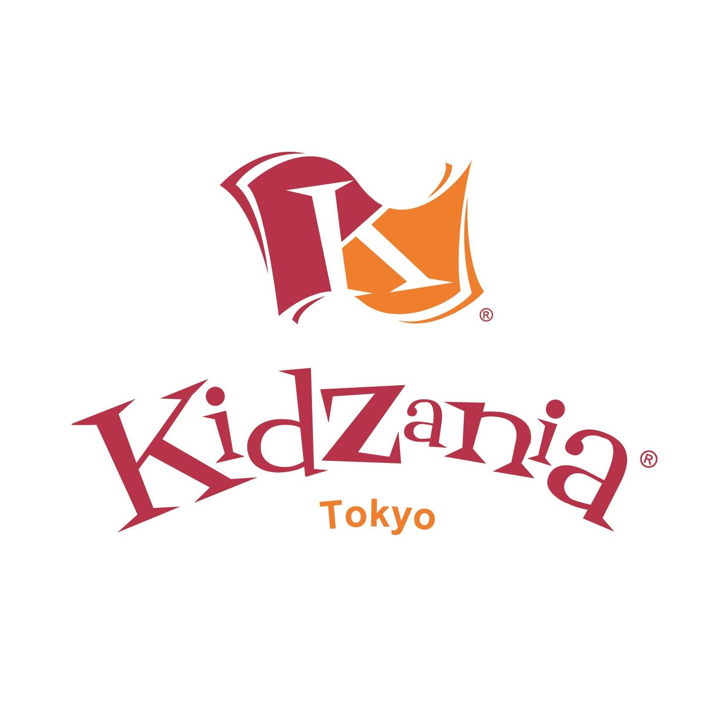 KidZania東京
