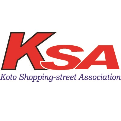 Association of Koto City mall alliance society, Koto City mall promotion association society