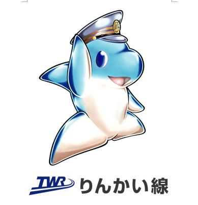 東京臨海高速鐵道株式會社(臨海線)