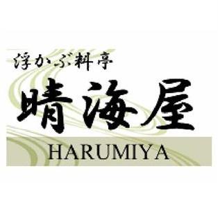 Pleasure boat Harumi shop