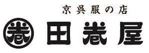 京都布匹、寶石的商店田卷店深川清澄白河總店,沙子町銀座商店