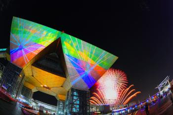 東京Big Sight