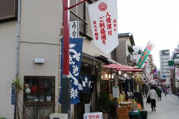 Ninjo Fukagawa Goriyakudori Street
