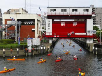 Ogibashi Lock Gate