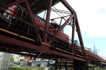 The Tate River bridge