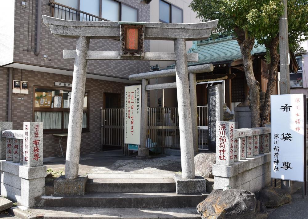 Fukagawa Inari jinja Shrine