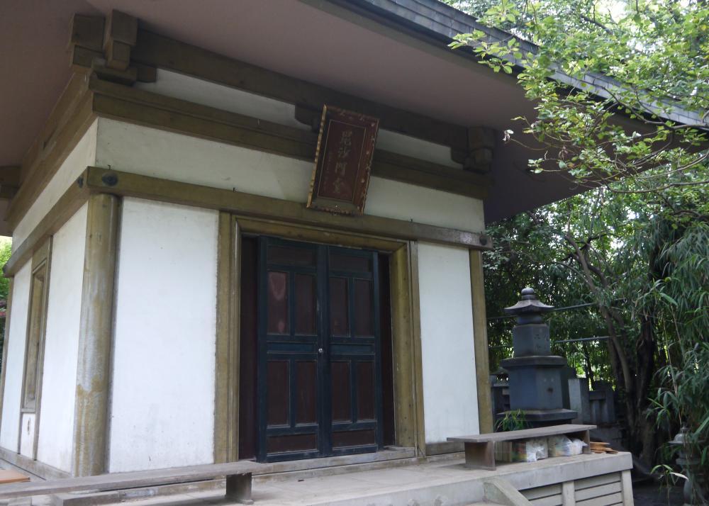 Bishamomdo Temple
