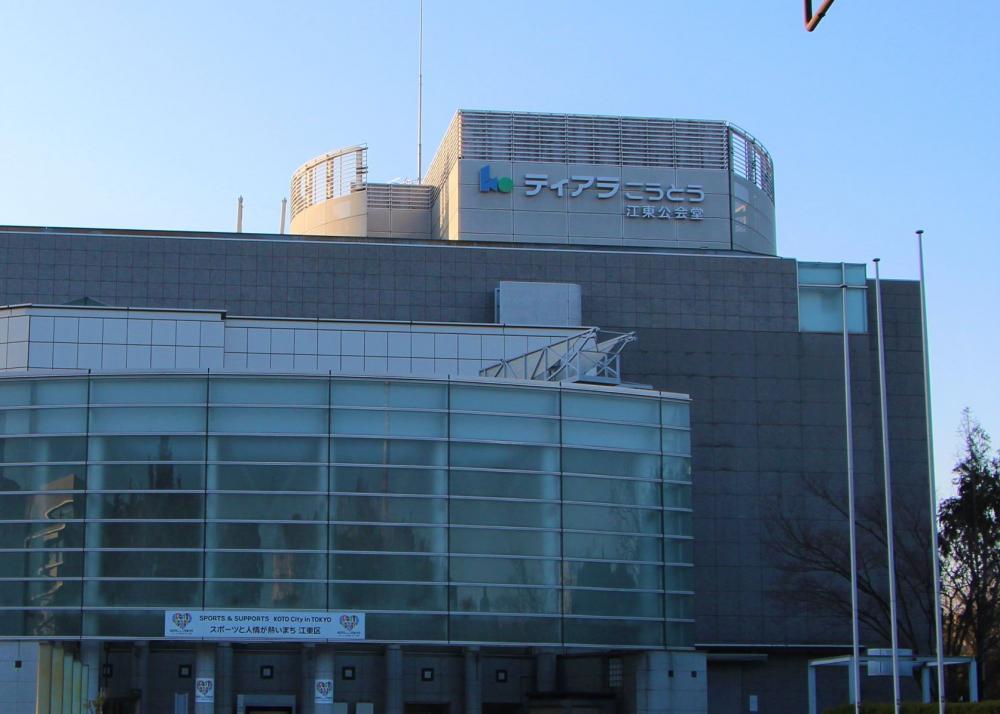 Tiara Koto (Koto City Public Hall)