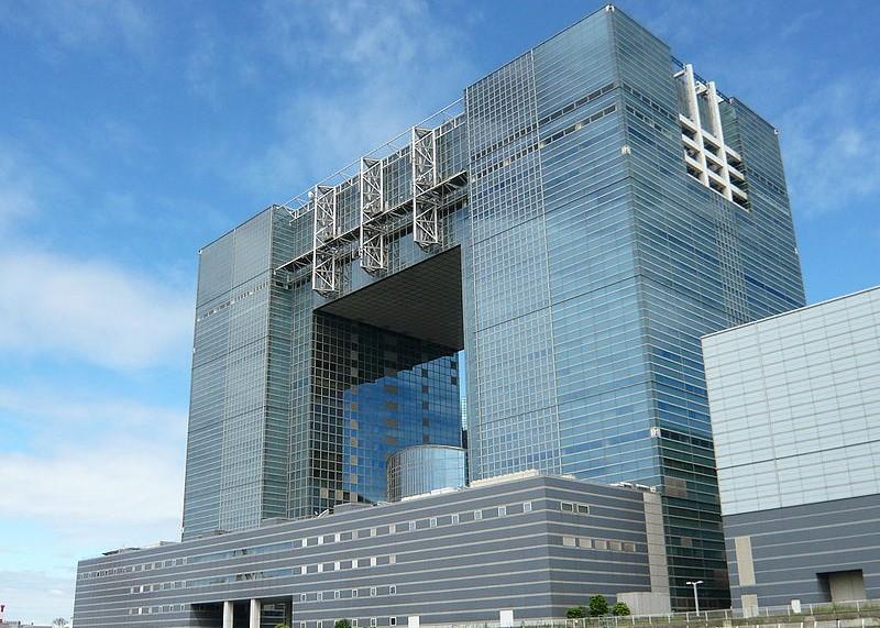 電訊中心大樓