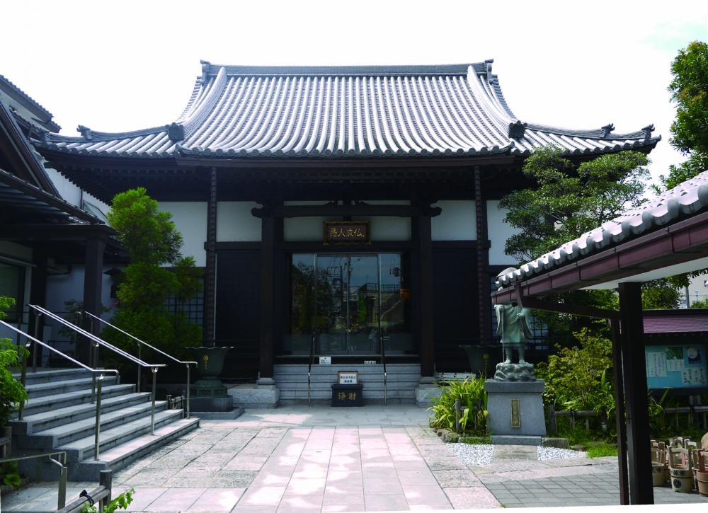 Insokuji Temple