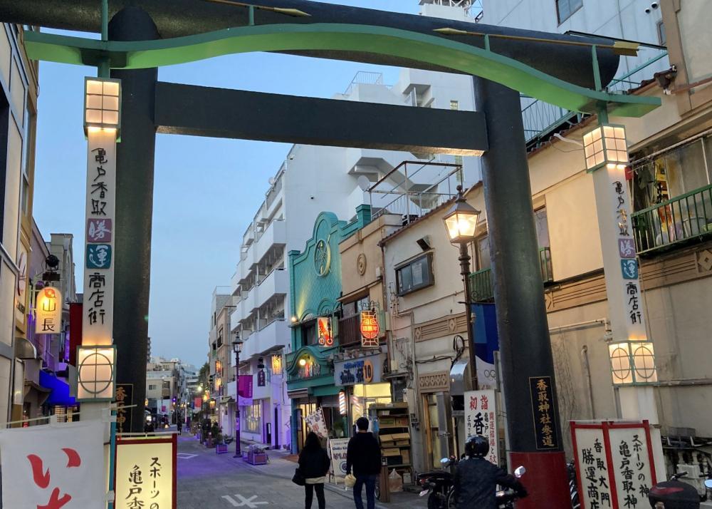 龟户香取胜运商店街(香取大门通会)
