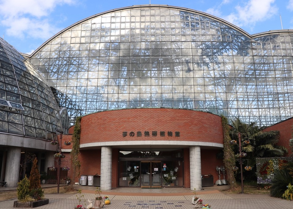 Yumenoshima Tropical Greenhouse Dome