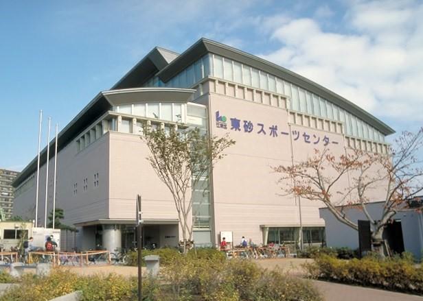 江東區東砂體育中心
