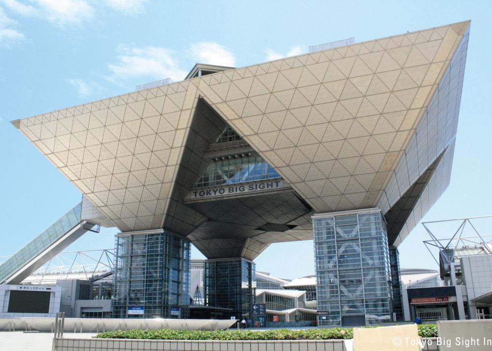 國際展示場(東京Big Sight)