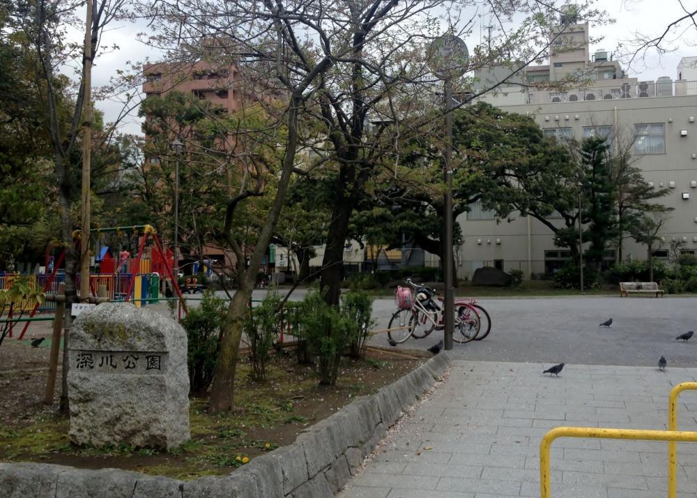후카가와 공원