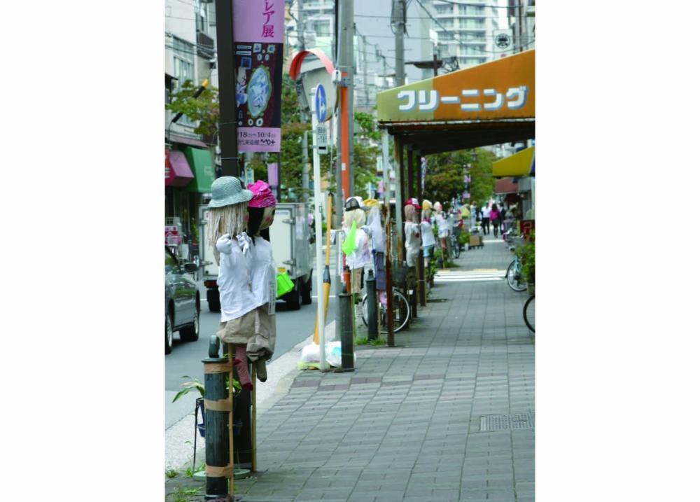 후카가와 시료칸도리 상점가