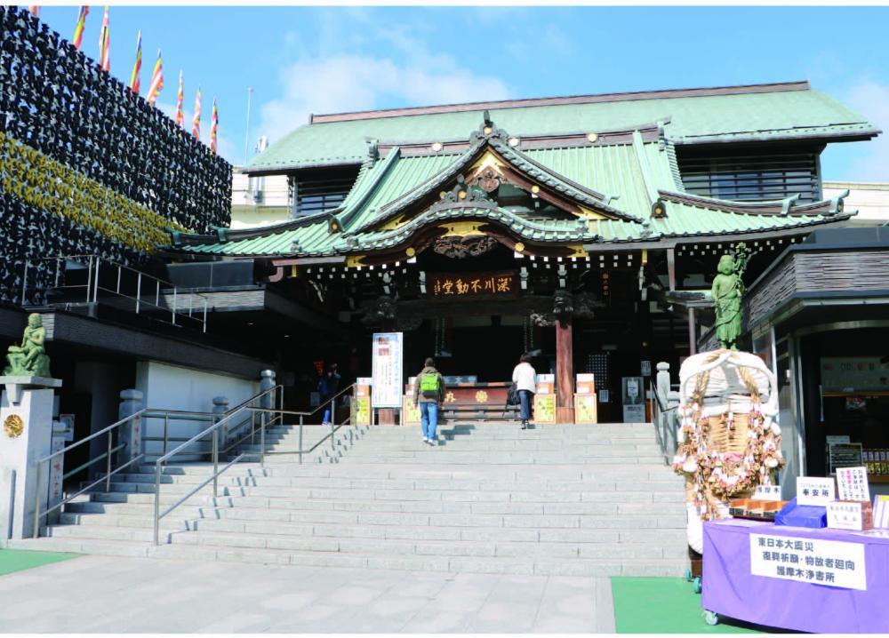 Fukagawa Fudodo Temple