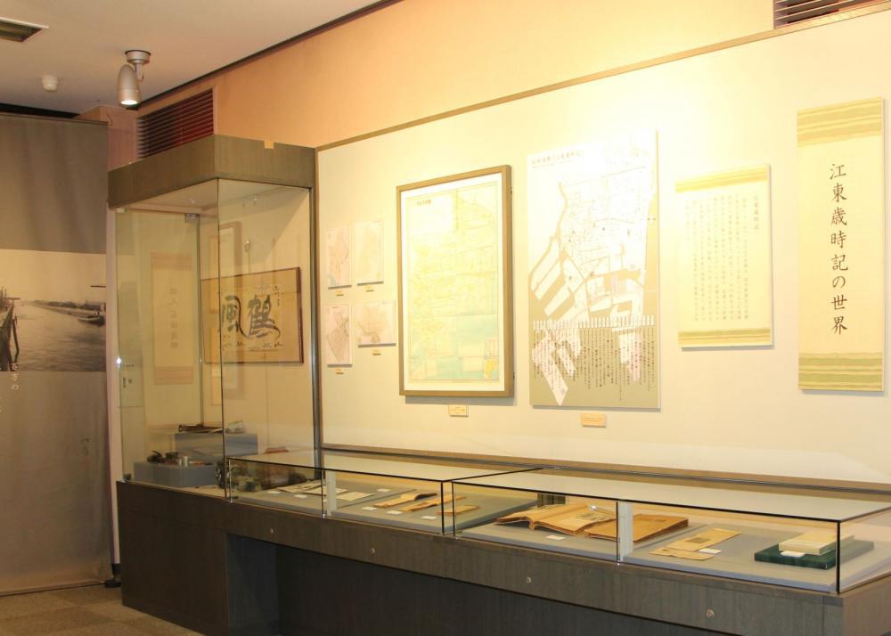 Ishida Hakyo Memorial Museum