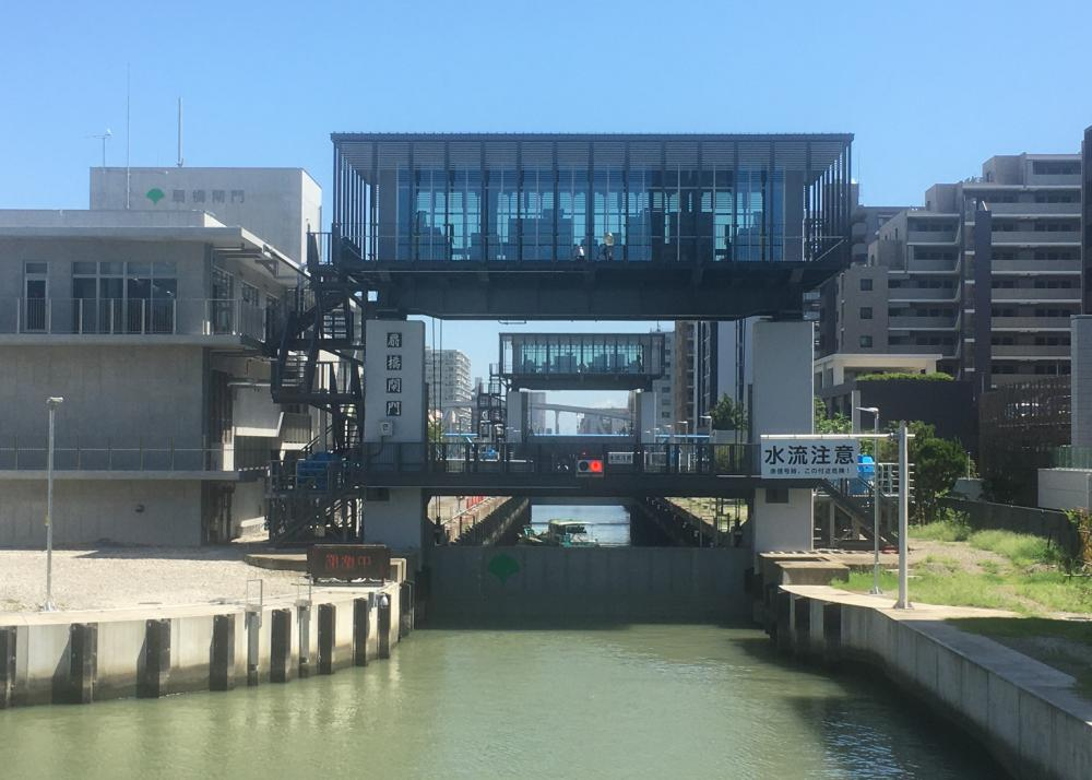 Ogibashi Lock Gate