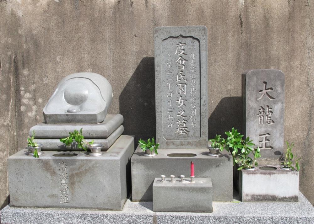 度會園女之墓