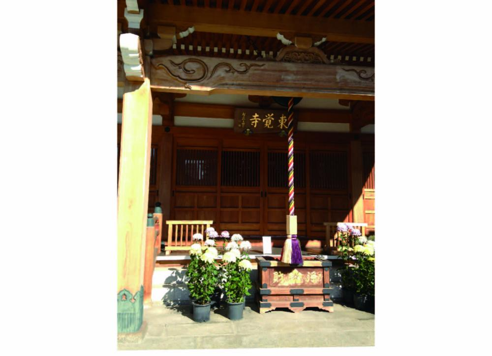 Tokakuji Temple