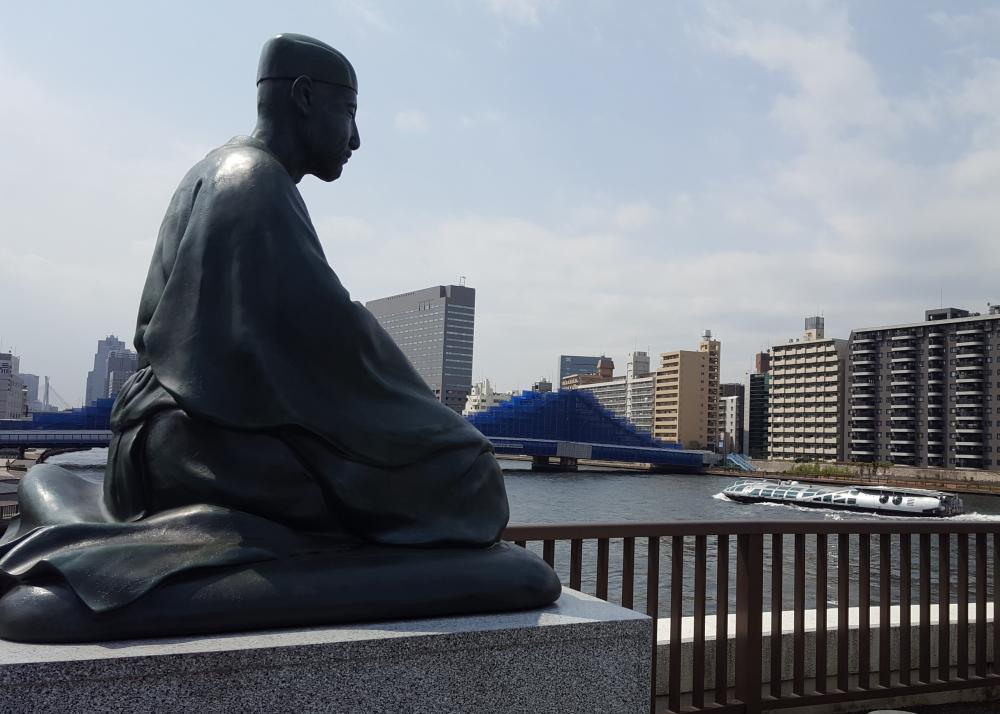 芭蕉庵史迹展望庭园