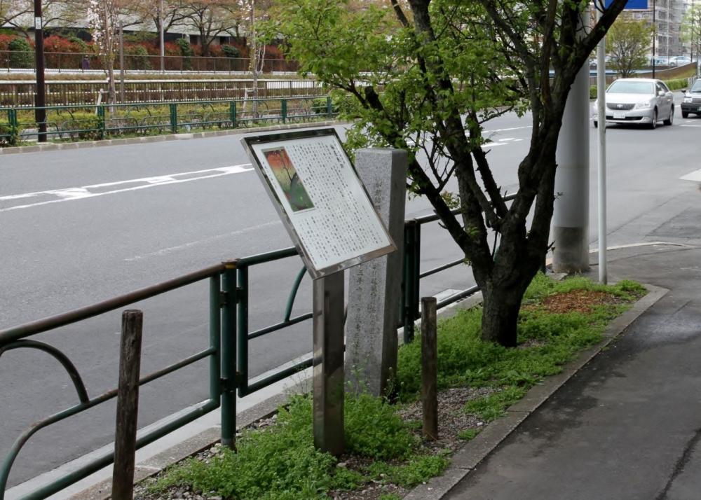 The site of Umeyashiki (historical site)