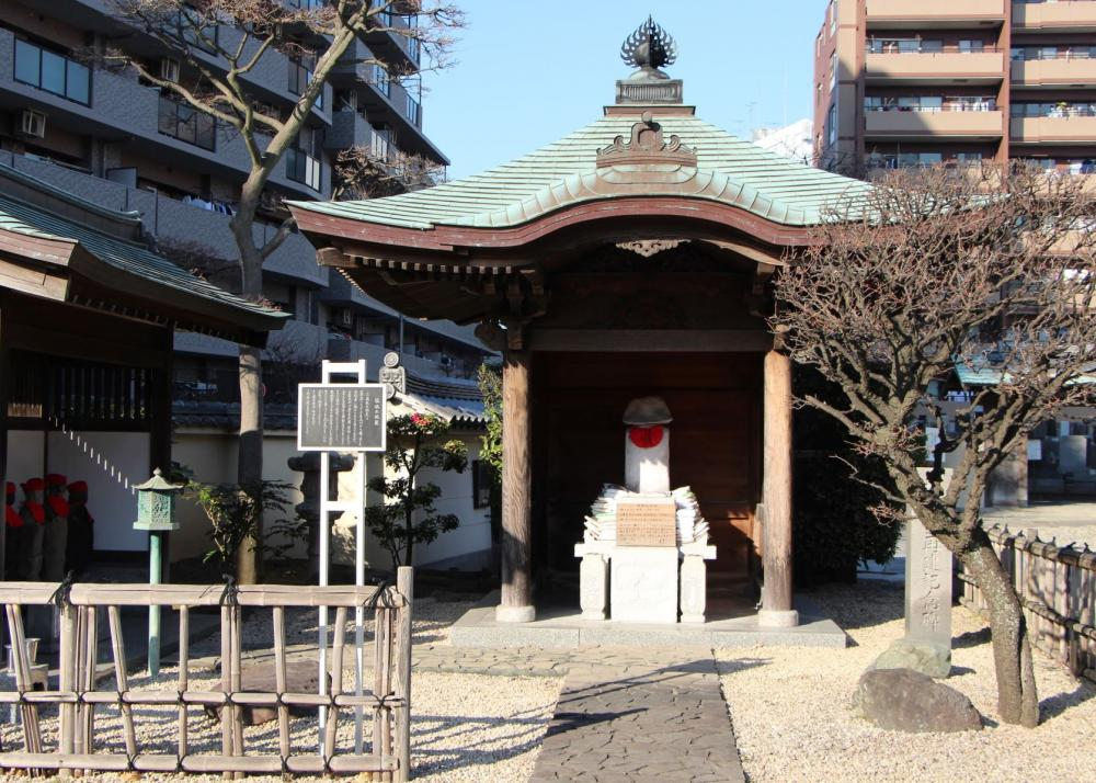 Houtoji Temple