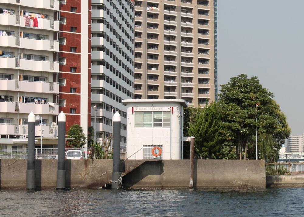 Toyosu Canal Water Police Box