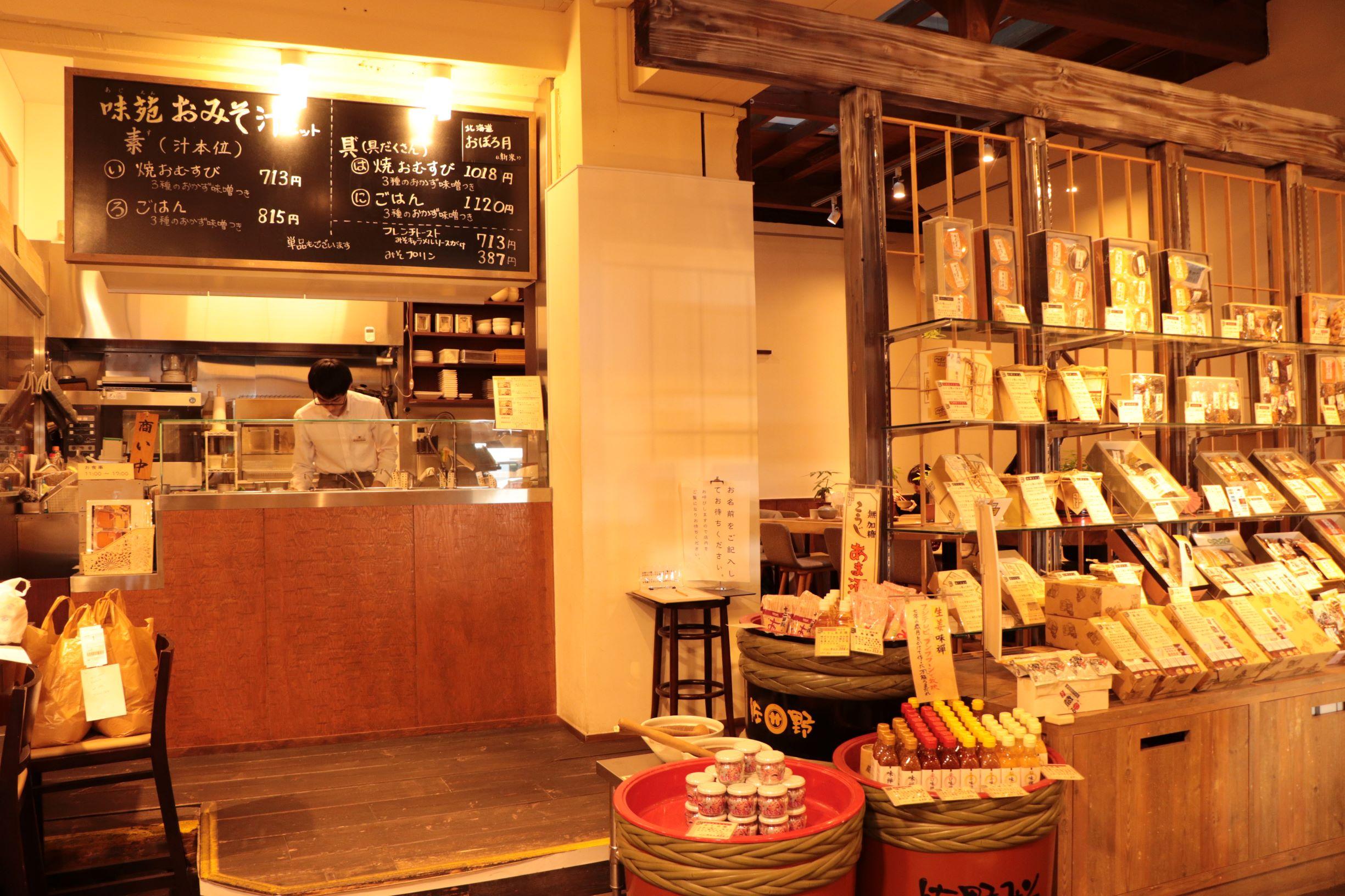 """[江東這個市鎮那個人]""""佐野大醬龜戶總店""""總經理佐野正明店裡設置能體驗味噌湯的優秀的""""味道苑""""。能享受6種把大醬混在一起的味噌湯。"""