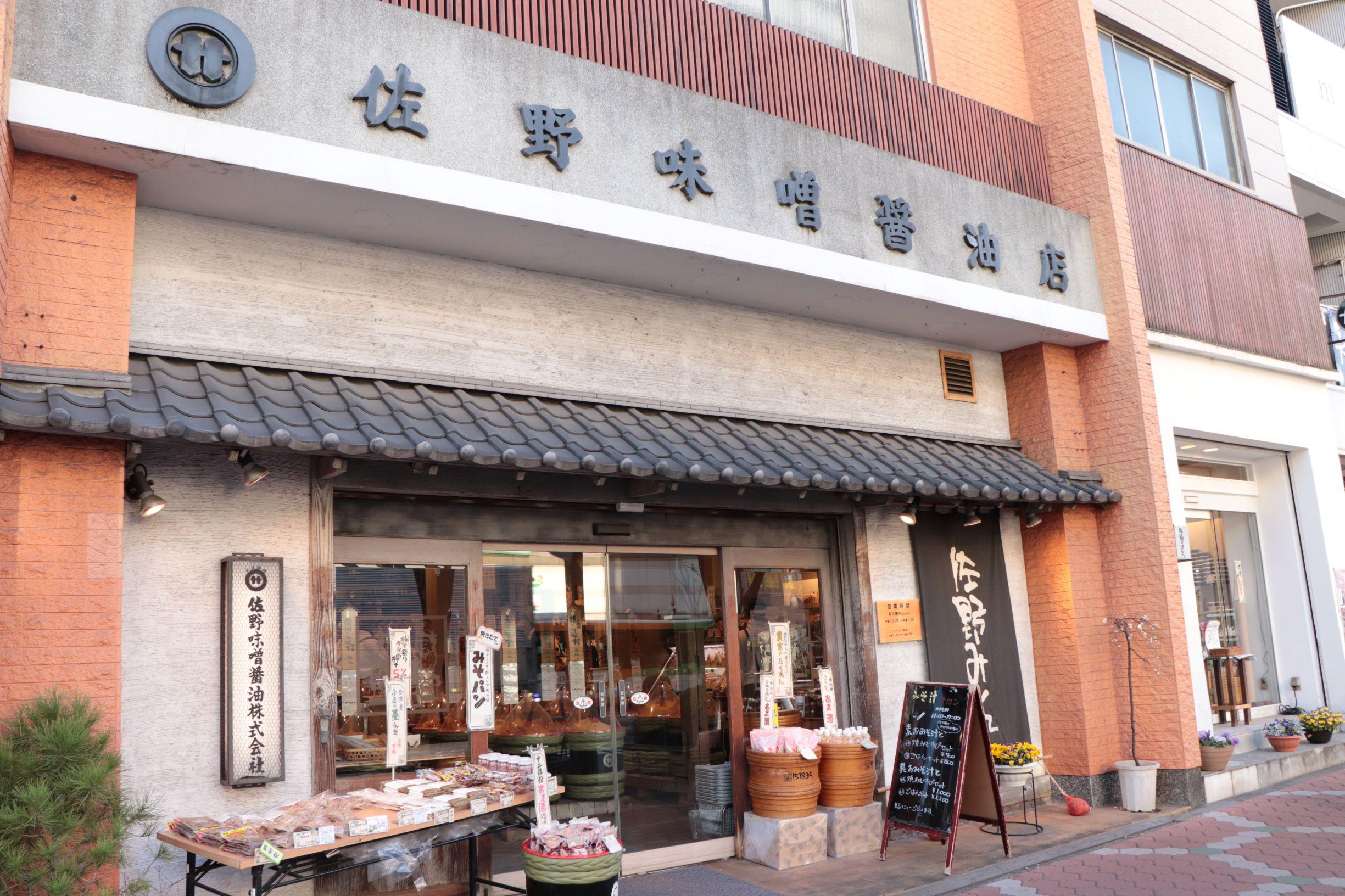 "[Koto Who's who in Koto-ku] ""Sano miso Kameido main store"" president Masaaki Sano"