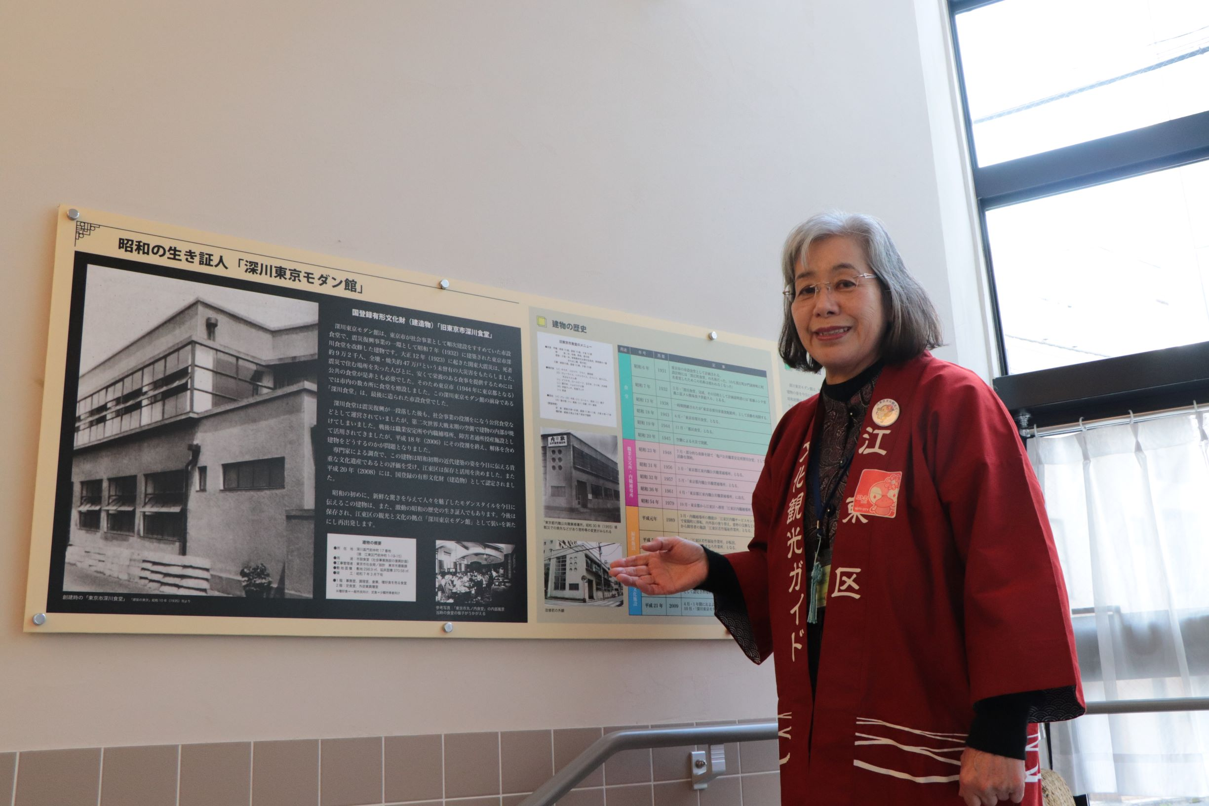 "[Koto Who's who in Koto-ku] Iwabuchi who explains history of sightseeing base ""Fukagawa Tokyo Modern Museum"" in meeting's chairperson Kazue Iwabuchi Nakacho, Monzen, Koto-ku of Koto City culture tour guide."