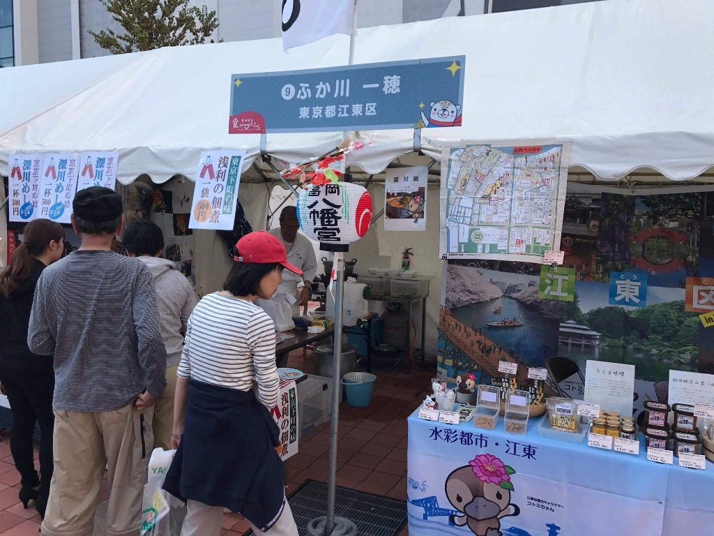"[Koto Who's who in Koto-ku] ""We eat, and Fukagawa-meshi is provided festival of meal of Asahikawa-shi, Hokkaido fuka river ""one ear"" (issui) storekeeper Toshihiro Oyama every year in Marchais"""