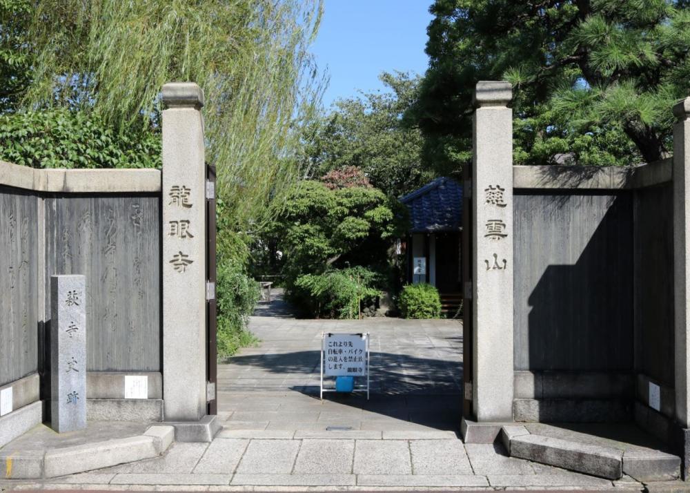 Tour of Kameido Seven Deities of Good Luck