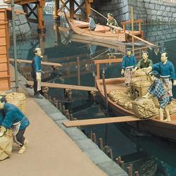 History of ship