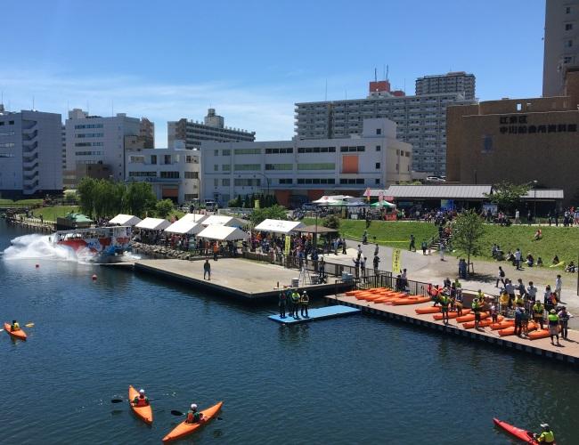Ojima area